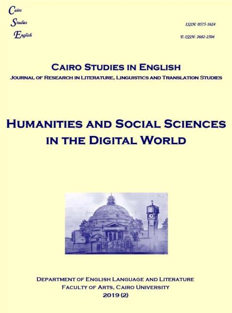 Cairo Studies in English